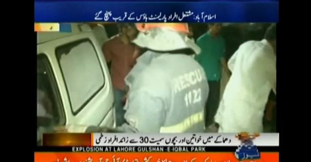 A health official says that 44 people have been killed and 91 wounded in a blast in a park in the eastern Pakistani city of Lahore. Photo: NBC