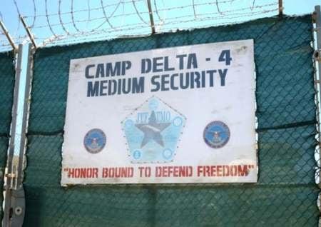 Camp 4, the medium security facility within Camp Delta at Naval Station Guantanamo Bay, Cuba