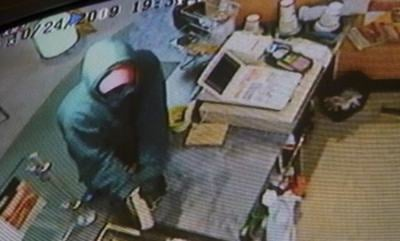 The masked suspect was unsuccessful in his first robbery attempt