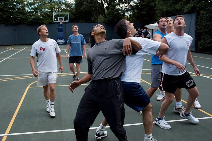 (Photo from the White House basketball court, this picture was not taken on Friday)