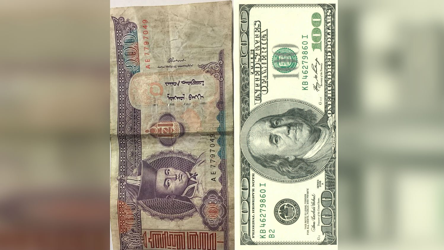 Can you spot which one is Mongolian and which one is US currency?