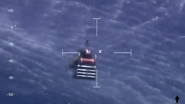 Photo/Video courtesy US Coast Guard Station 7