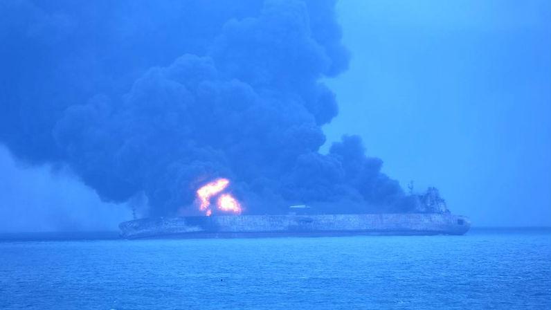 Photo: Korea Coast Guard