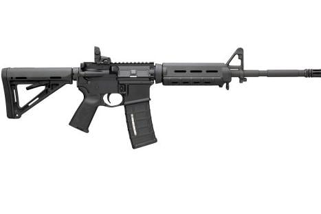 File photo of an M16 rifle