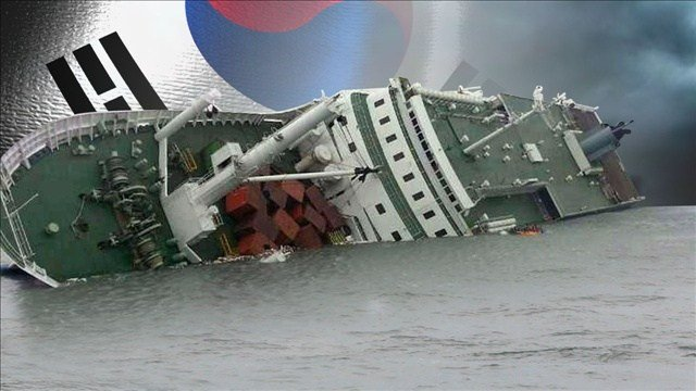 The captain of a S Korean ferry that capsized in April has been sentenced to 36 years in prison
