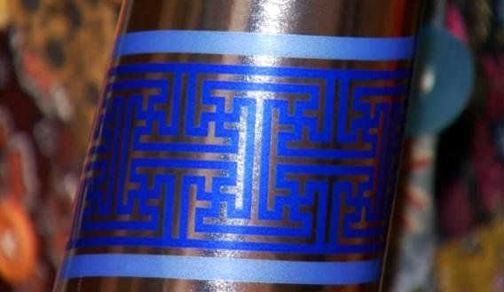 Wrapping paper with this design has been pulled from shelves at Walgreens after one woman noticed a swastika design in it.