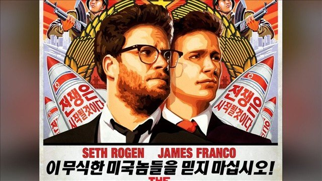 The Seth Rogen and James Franco comedy is about a CIA plot to kill North Korea's Kim Jong Un, and security fears have spurred Sony to allow theater chains to cancel showings.