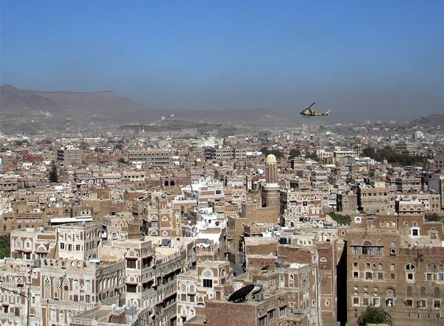 City of Yemen.