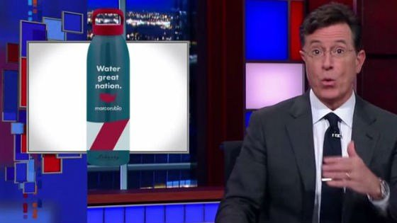 A Washington water bottle manufacturer has been getting some unexpected national exposure for its products. Photo: YouTube/The Late Show with Stephen Colbert