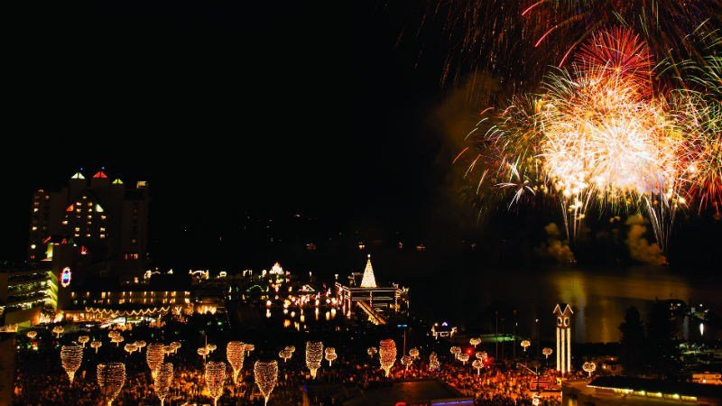 The 2015 Coeur d'Alene Resort Holiday Light Show will help make magical memories again this year all throughout downtown Coeur d'Alene and Lake Coeur d'Alene.